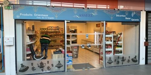 Épicerie orientale Asseel La Garenne