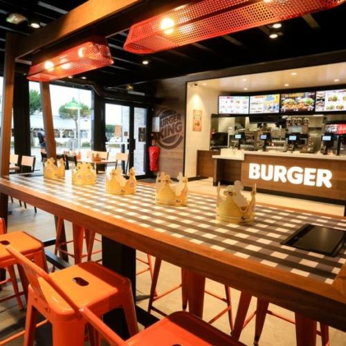Le Nouveau Menu Mystère de chez Burger King !